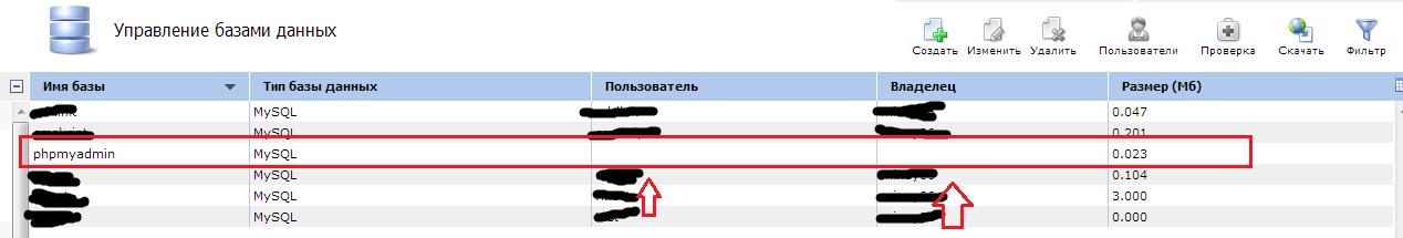 http://sd.uploads.ru/VENir.png