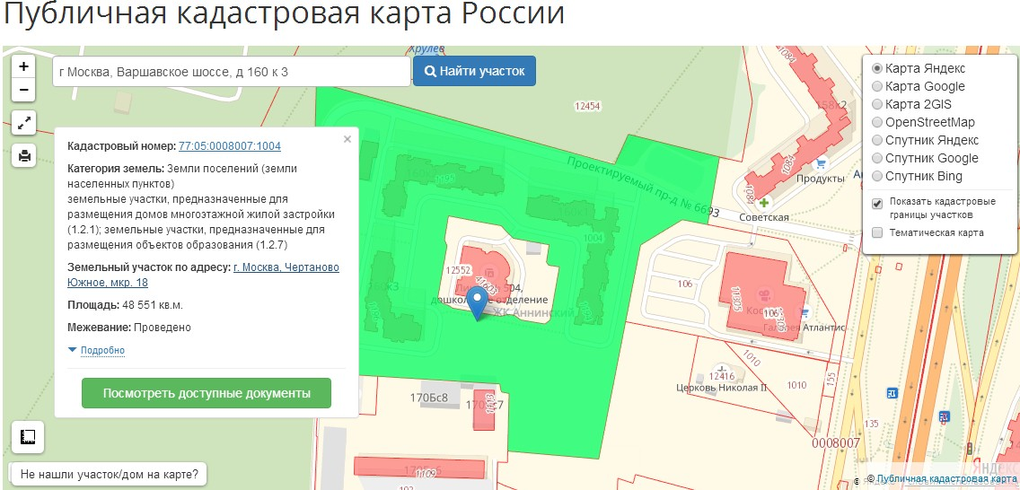 http://sd.uploads.ru/VEQ3b.jpg