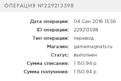 http://sd.uploads.ru/VFA1a.png