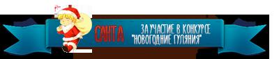 http://sd.uploads.ru/VGmvW.png