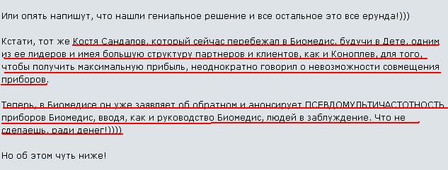 http://sd.uploads.ru/VPKw7.png