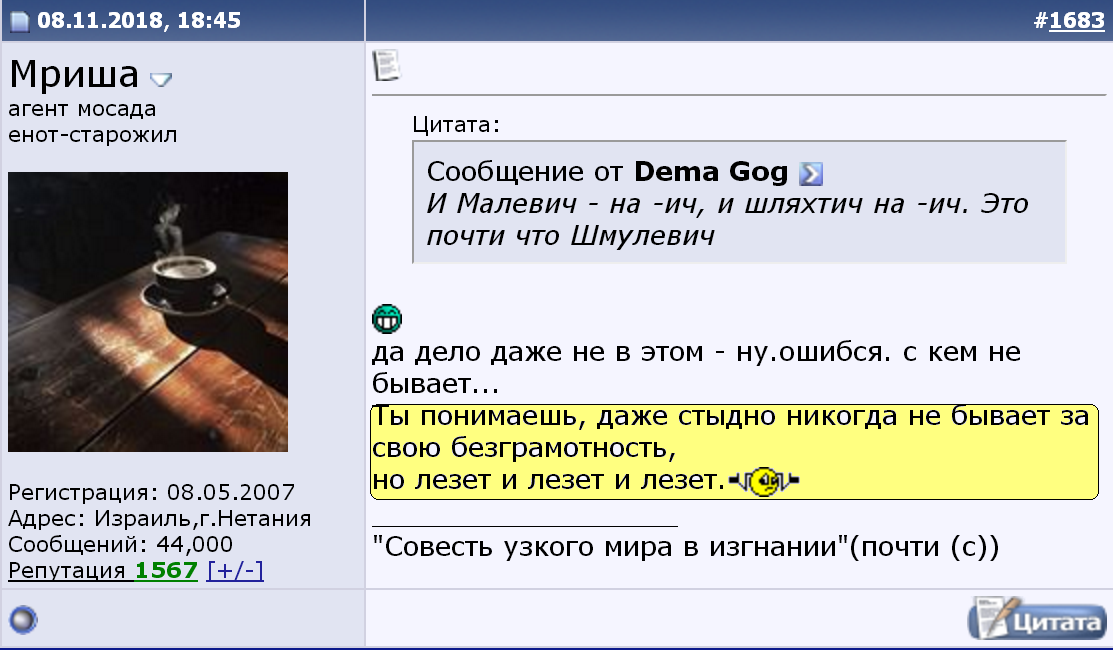 http://sd.uploads.ru/VPh2K.png