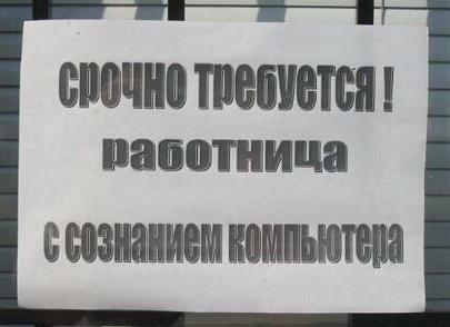 http://sd.uploads.ru/VWkSu.png