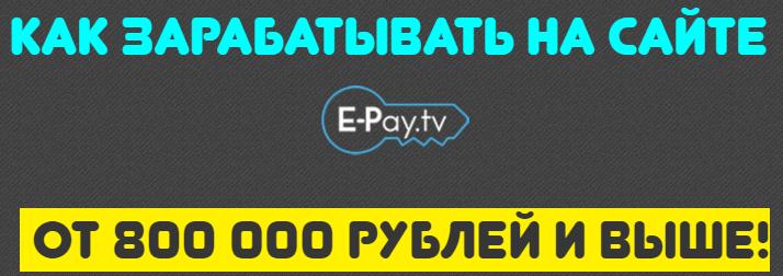http://sd.uploads.ru/VcegH.png
