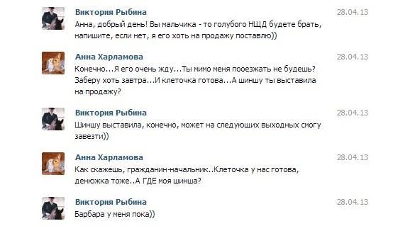 http://sd.uploads.ru/ViM56.jpg