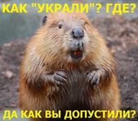 http://sd.uploads.ru/VkTSc.jpg