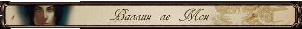 http://sd.uploads.ru/VlhB4.png