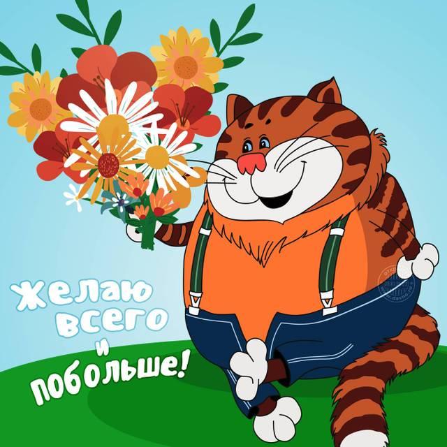 http://sd.uploads.ru/VuY5N.jpg
