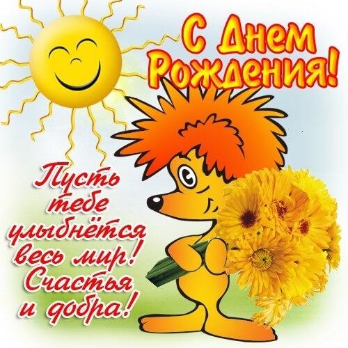 http://sd.uploads.ru/W4iBU.jpg