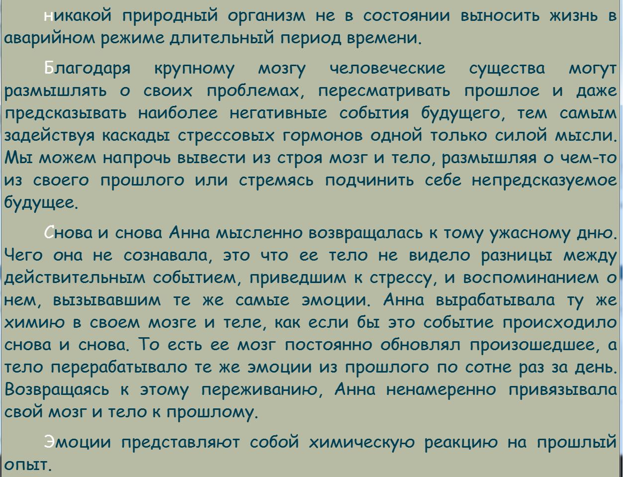 http://sd.uploads.ru/W57Lh.png