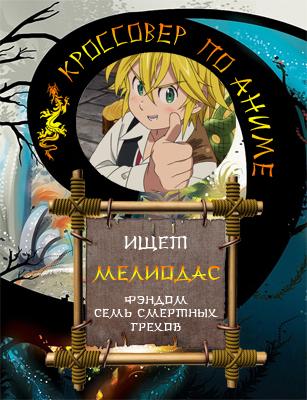 http://sd.uploads.ru/W8LQu.jpg
