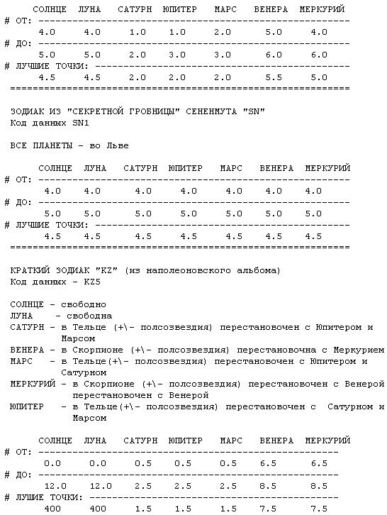 http://sd.uploads.ru/WJX7w.png