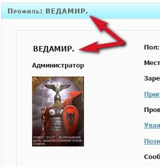 http://sd.uploads.ru/WR4JL.jpg
