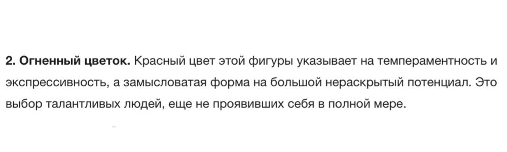 http://sd.uploads.ru/WT2Ah.png