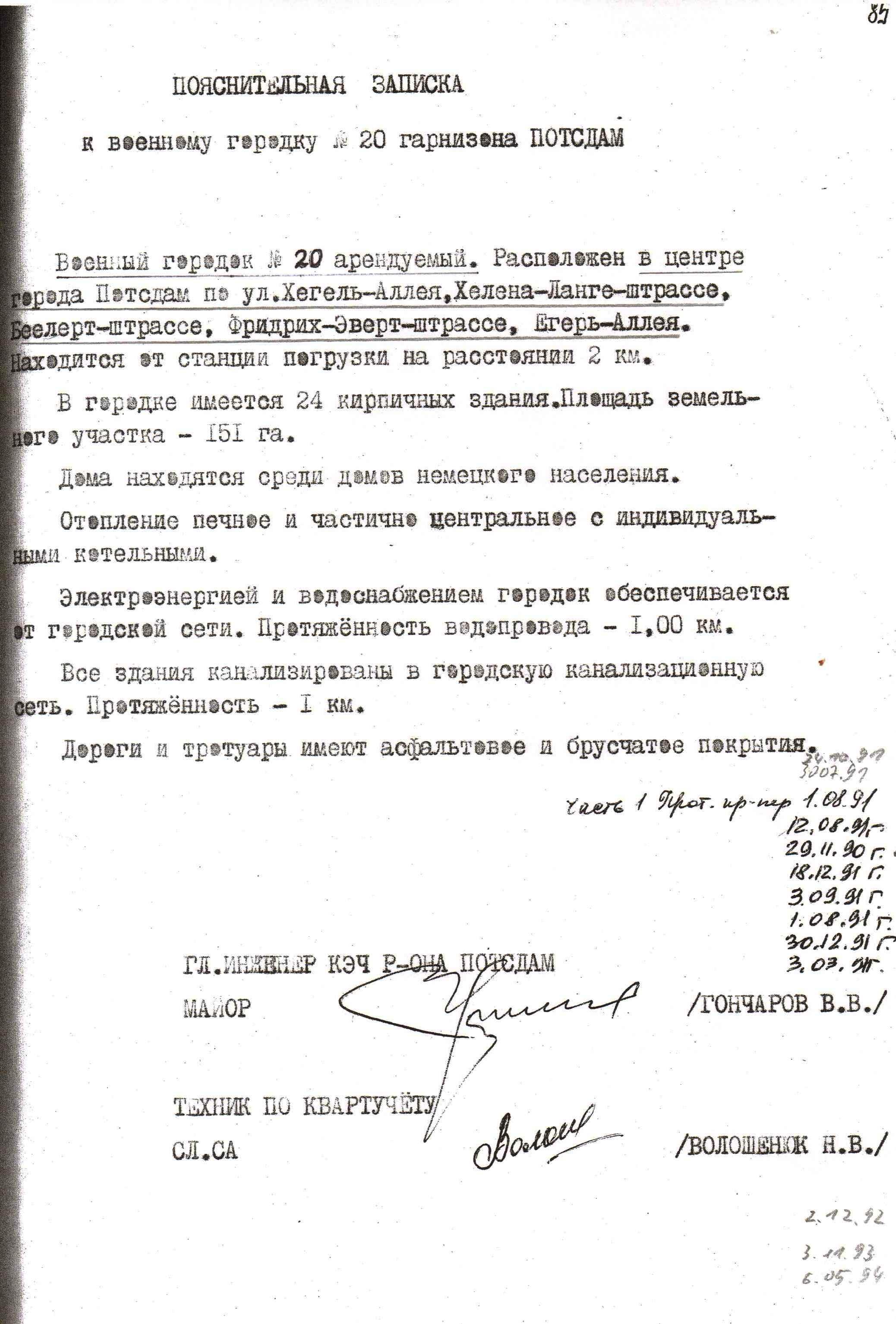 http://sd.uploads.ru/WY1cB.jpg