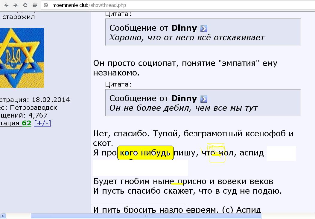 http://sd.uploads.ru/WdGrH.png