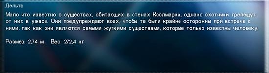 http://sd.uploads.ru/WdZeN.jpg