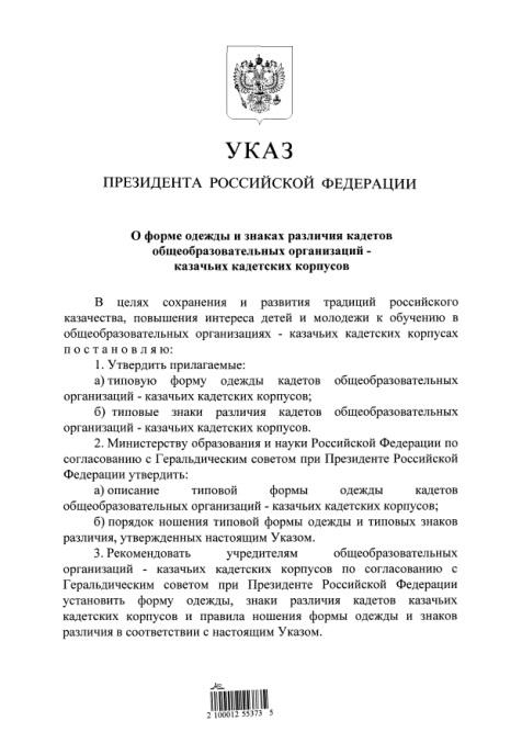 http://sd.uploads.ru/WhvEU.jpg