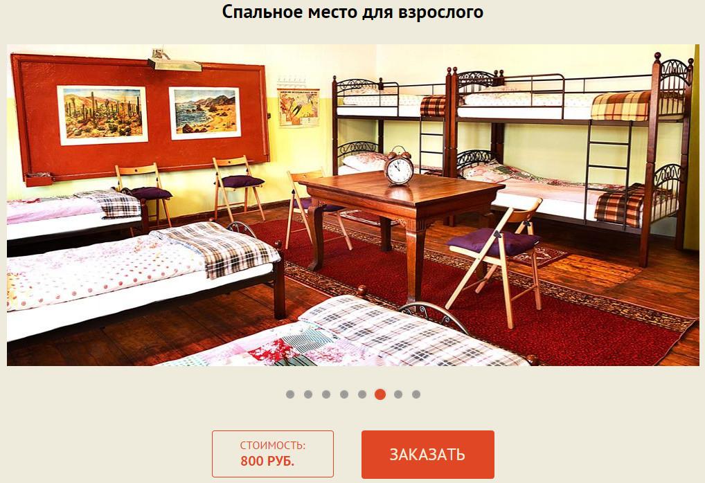 http://sd.uploads.ru/WmGeQ.jpg
