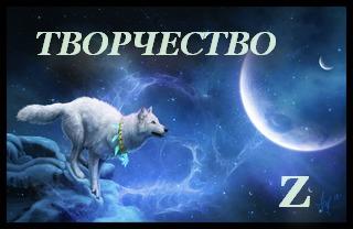 http://sd.uploads.ru/WqdZf.jpg