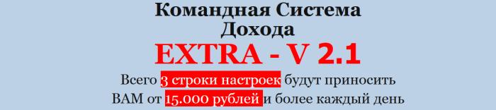 http://sd.uploads.ru/WsOUZ.png