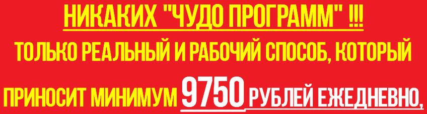 http://sd.uploads.ru/X1E2G.png