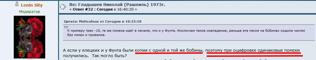 http://sd.uploads.ru/X2o7p.png