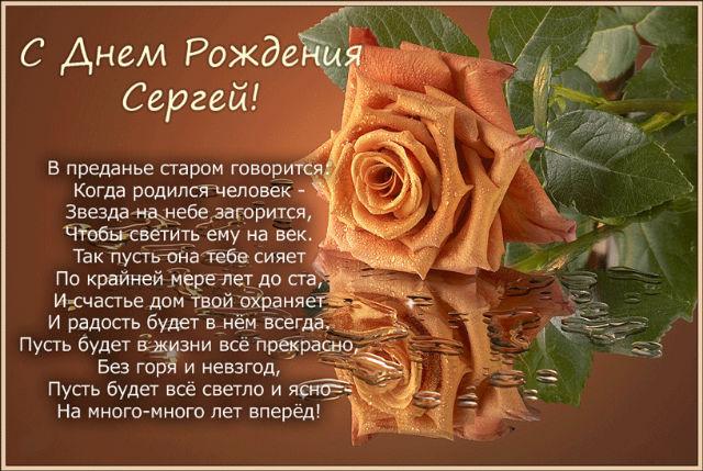 http://sd.uploads.ru/X3NgS.jpg
