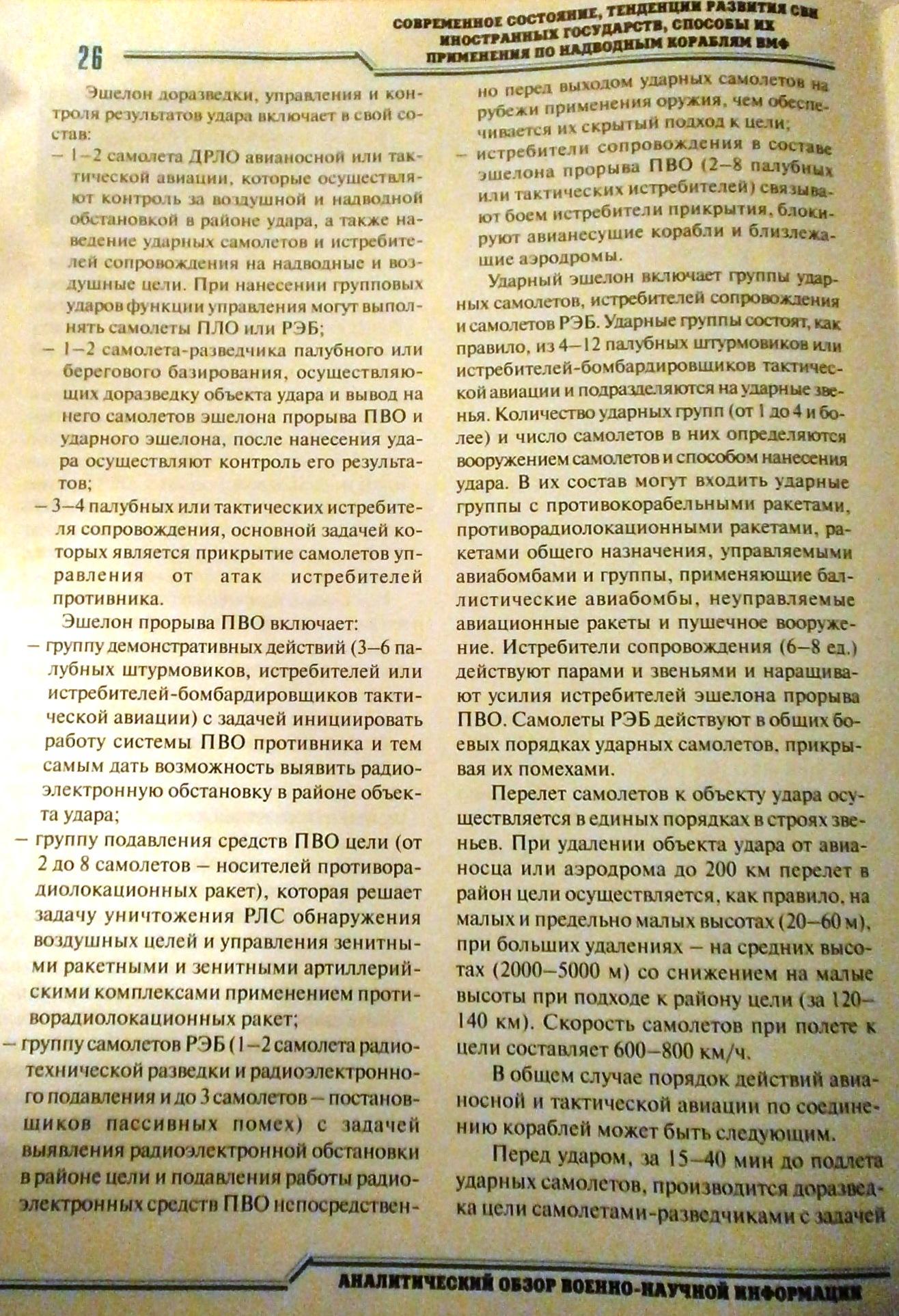 http://sd.uploads.ru/X3WzR.jpg