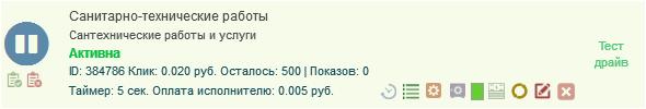 http://sd.uploads.ru/XGiSa.png