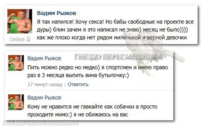 http://sd.uploads.ru/XNoZL.jpg