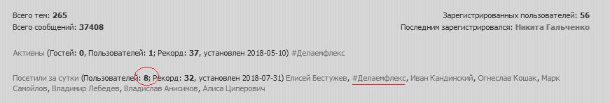 http://sd.uploads.ru/XNuw6.png