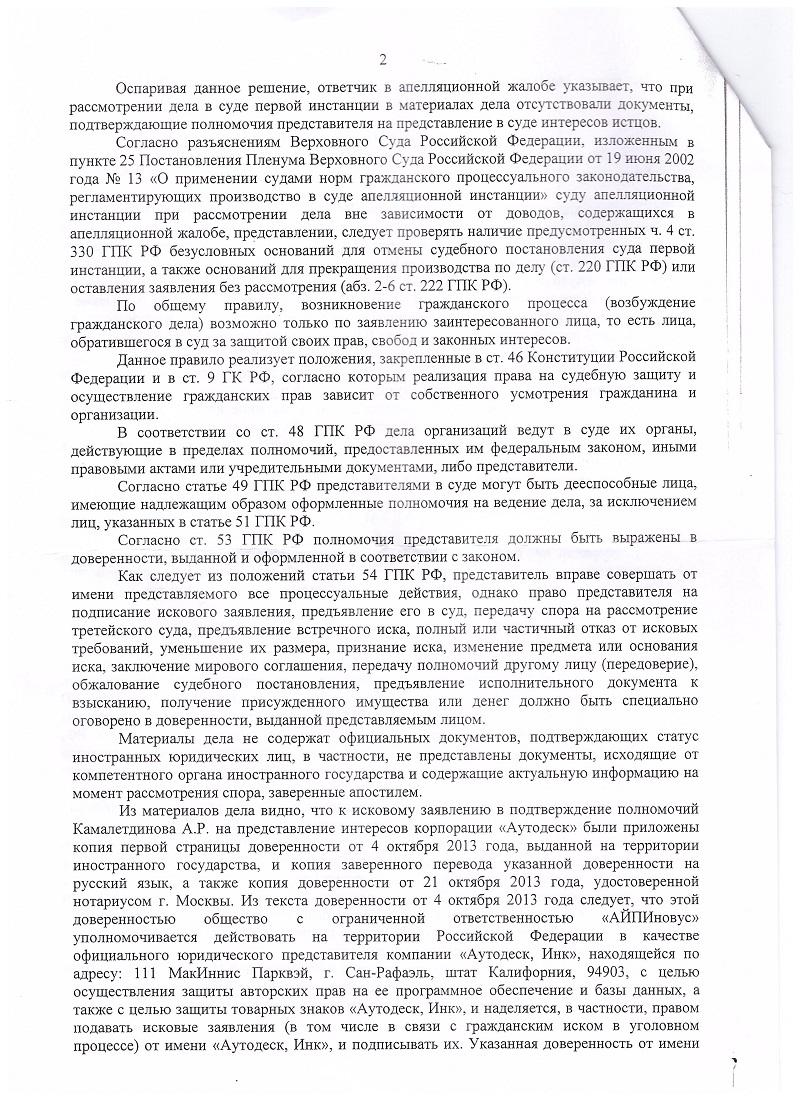 http://sd.uploads.ru/XOMRY.jpg