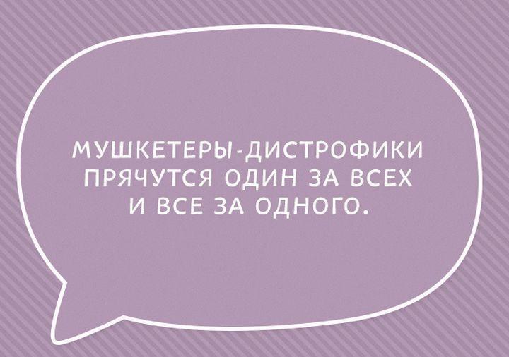 http://sd.uploads.ru/XQdye.jpg