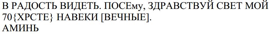 http://sd.uploads.ru/XYaoK.png