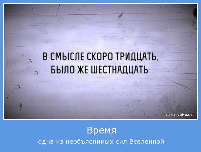 http://sd.uploads.ru/Xadni.jpg