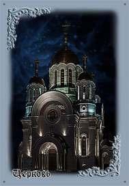 http://sd.uploads.ru/XbVeF.jpg