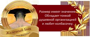 http://sd.uploads.ru/XiyKD.png