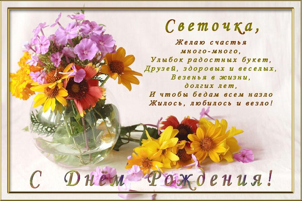 http://sd.uploads.ru/XrM7Y.jpg