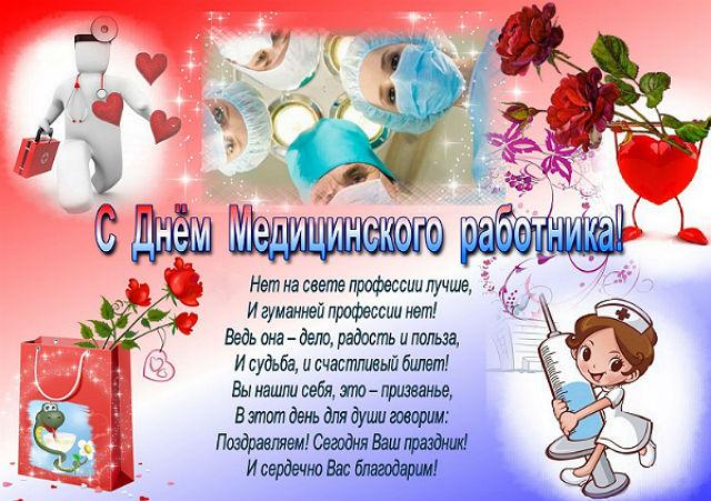 http://sd.uploads.ru/XuGho.jpg