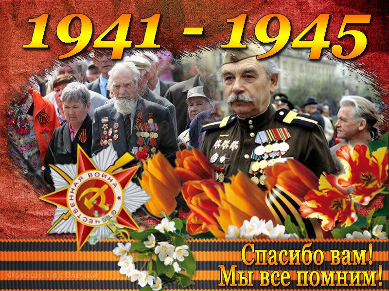http://sd.uploads.ru/XvKU6.jpg