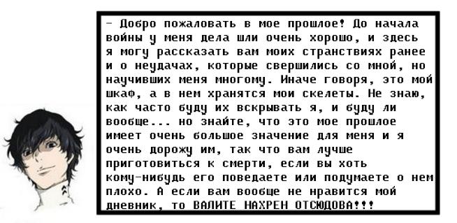 http://sd.uploads.ru/Xvq1Y.png