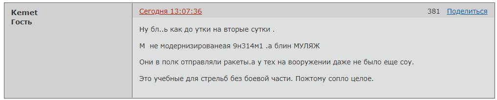 http://sd.uploads.ru/Xw365.png