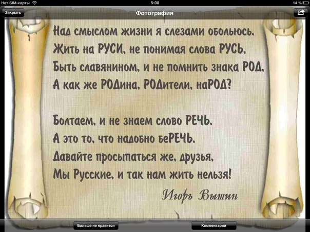 http://sd.uploads.ru/Y10HI.jpg