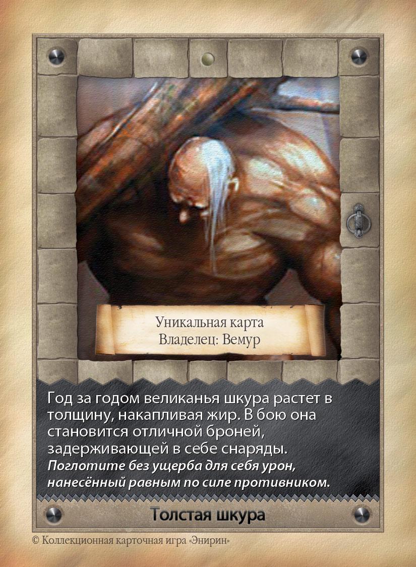 http://sd.uploads.ru/Y3qh2.jpg