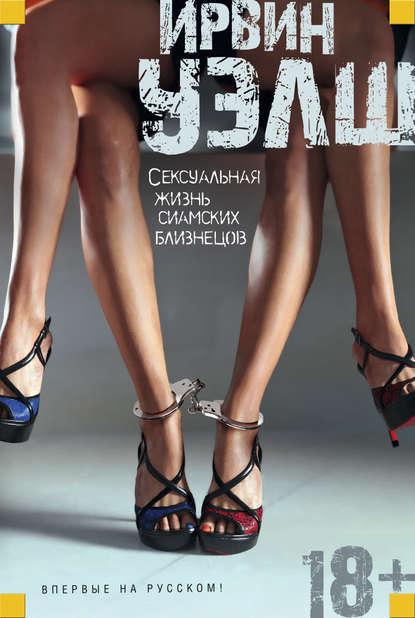 http://sd.uploads.ru/Y7cyQ.jpg