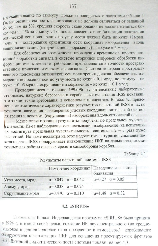http://sd.uploads.ru/YHOq2.jpg