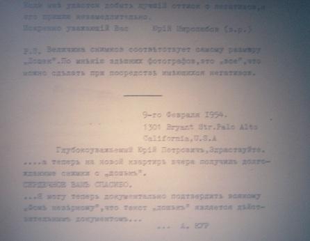 http://sd.uploads.ru/YIcC4.jpg