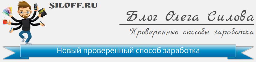 http://sd.uploads.ru/YKyEx.png