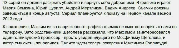 http://sd.uploads.ru/YMVsT.jpg